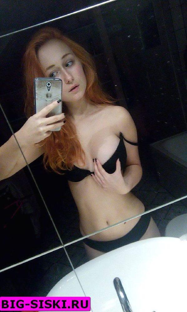 Эвелинушка Слив Порно