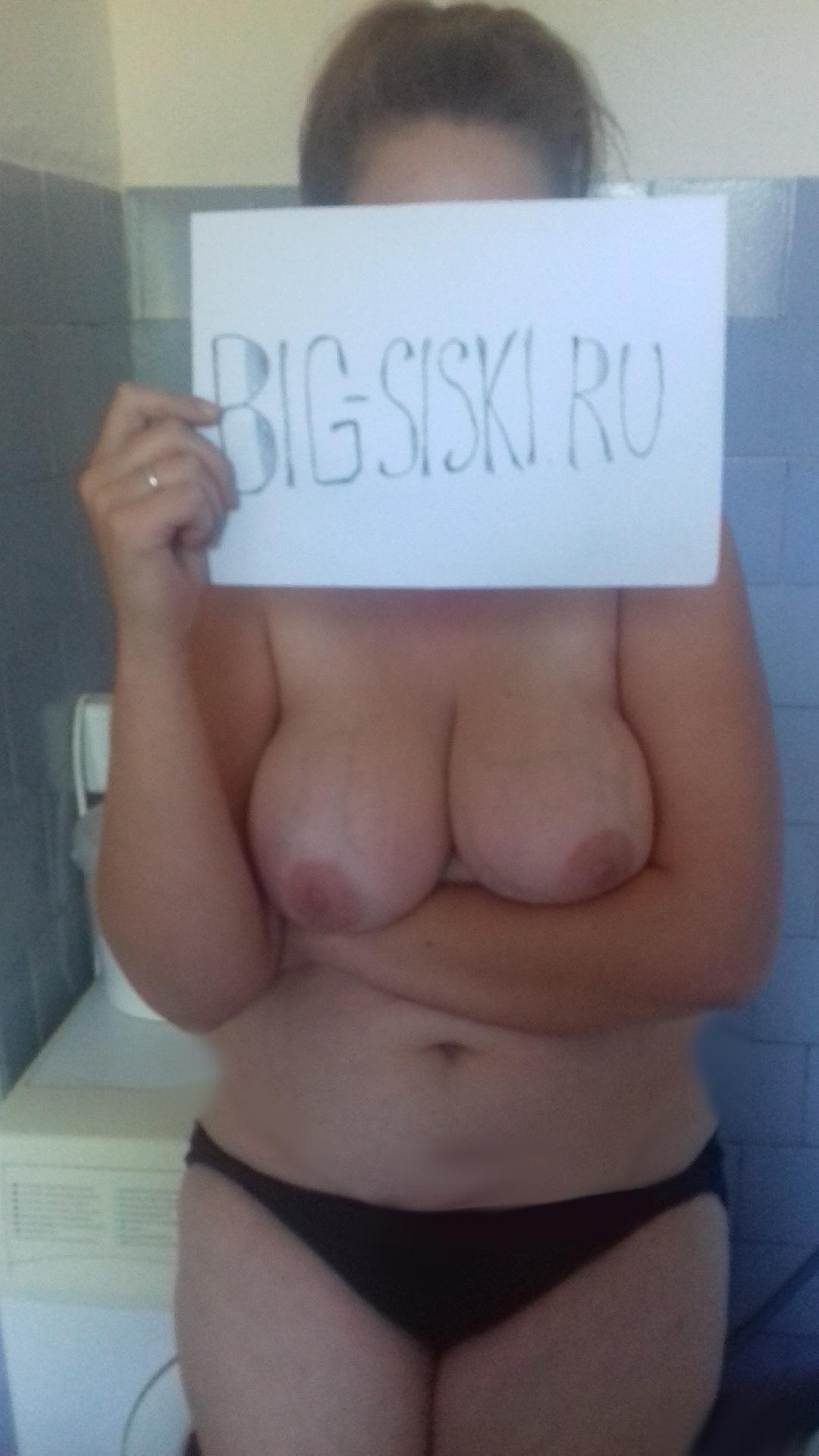 Эротическая фото сигна для сайта big-siski.ru